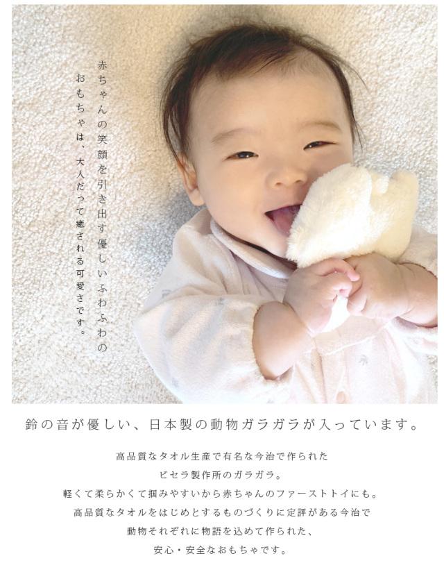 a462f1a1a2502 送料無料 プレミアムギフト ママに贈る高級おむつケーキ「GRANDE」授乳服付き、日本製ガラガラ、パンパースはじめての肌への一番使用 ご出産祝い  おむつケーキ ...