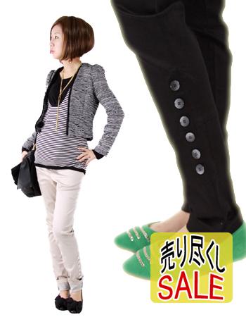 【在庫限りSALE】ストレッチサテン☆ボタンパンツ【マタニティ・パンツ】