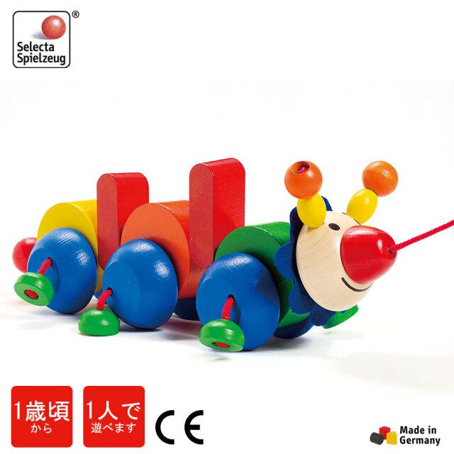 【TOYS】プルトーイ・バコ(SE1635)セレクタ社 木製玩具 プルトイ 出産祝い セレクタ社 プルトーイ・バコ 誕生日 1歳 2歳 3歳 おうち時間 子供 カラフルおもちゃ 木製 木のおもちゃ