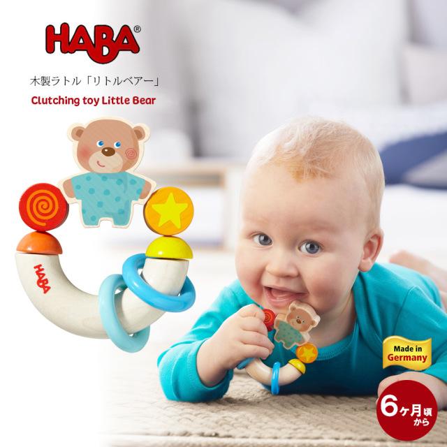 【TOYS】HABA 木製ラトル リトルベアー 0歳からのおもちゃ ファーストトイ くまさん ベビー おもちゃ 玩具 木のおもちゃ 誕生祝い