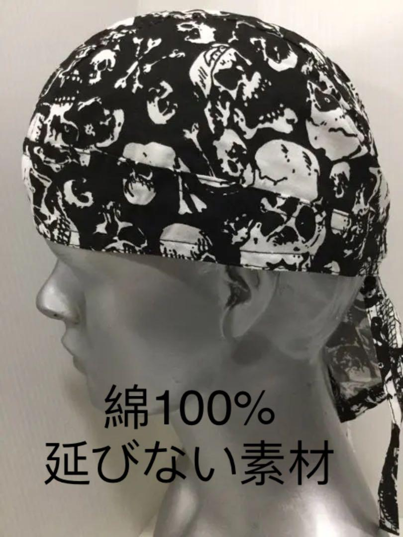 BA-3 布バンダナキャップ 綿100%