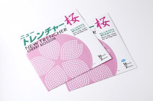 ニュートレンチャー桜 2枚組