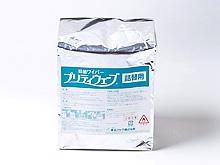 プリティウェーブ 除菌ワイパー ウェットタイプ/ドライタイプ 詰め替え用 260枚巻