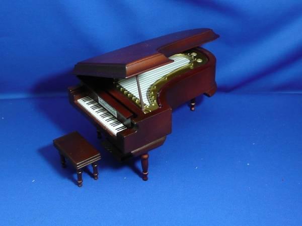 B級品 グランドピアノ 18cm 茶(艶消し)