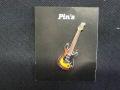 ピンズ ギター (ストラト)G-228