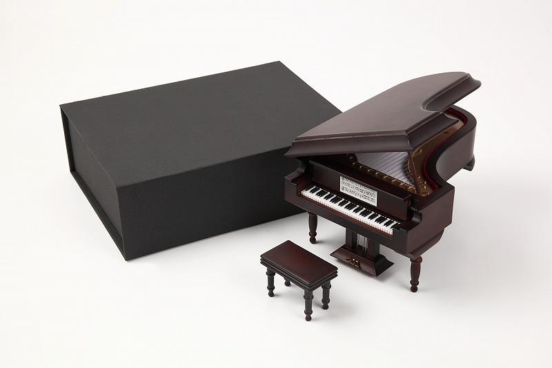 グランドピアノ 18cm 茶(艶消し)
