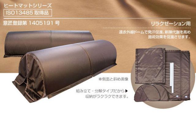 セラミックドームCML607(組立/収納ドームタイプ)