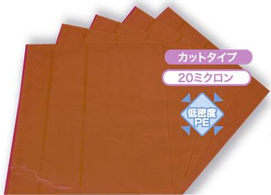 【低密度ポリエチレン使用】 パラフィンシート ブラウン 400枚入 (カットタイプ)