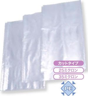 【低密度ポリエチレン】 パラフィンシート クリア 200枚入 (カットタイプ) 35ミクロン