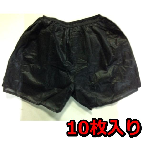ペーパートランクス黒(10枚)