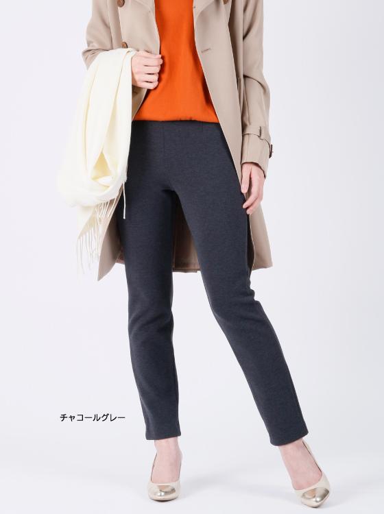 【P2<ピーツー>】裏起毛シガレットスリムパンツ【日本製】