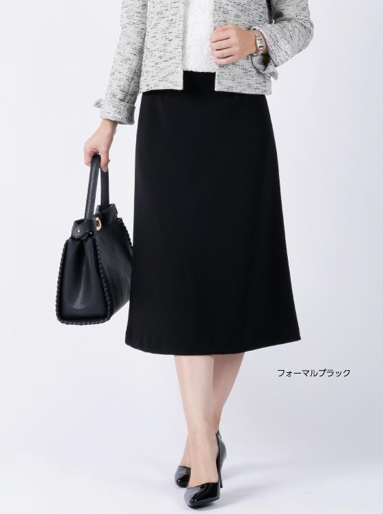 【上質ごこち】帯電防止フレアスカート【日本製】