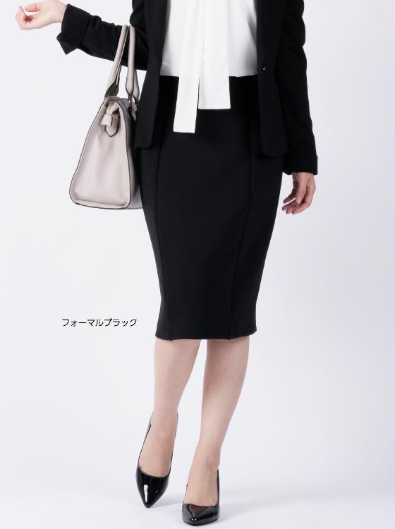 【上質ごこち】帯電防止タイトスカート【日本製】