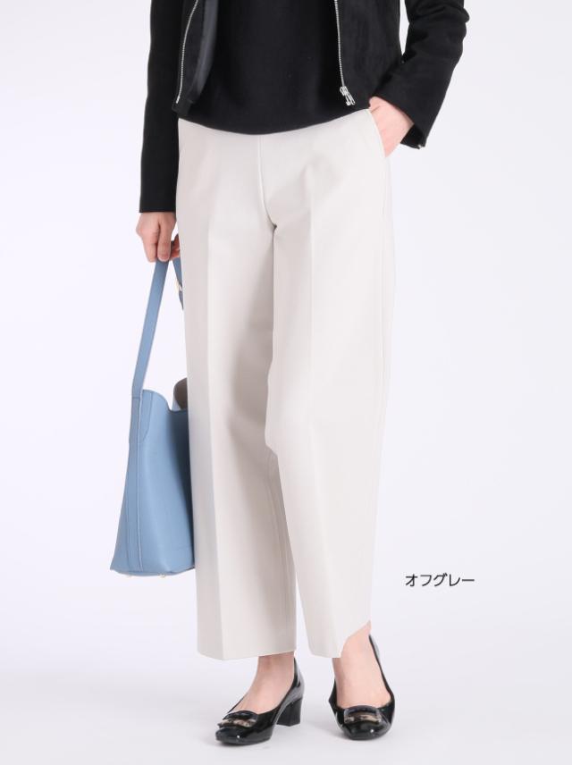 【上質ごこち】MIYABIセンタープレスワイドパンツ【日本製】