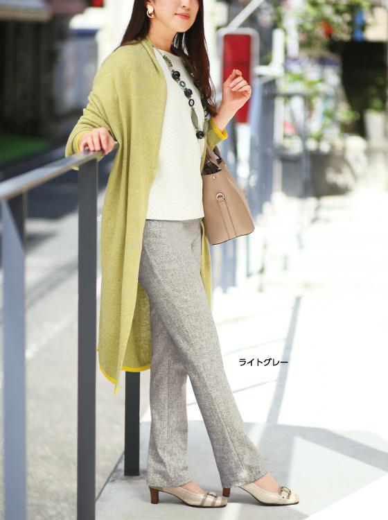 【上質ごこち】BISHUジャカードスリムストレートパンツ【日本製】