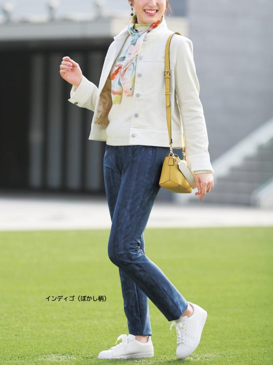 【P.WILL FREE】ハイストレッチスリムパンツ【日本製】