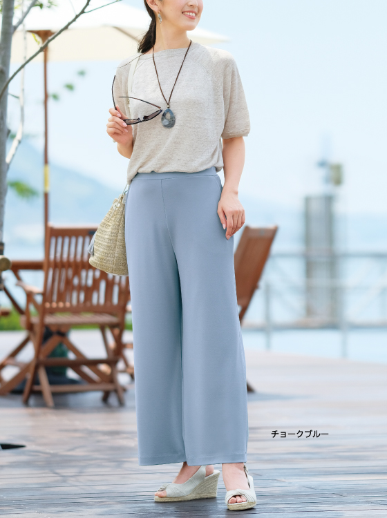 【上質ごこち】接触冷感ロングワイドパンツ【日本製】