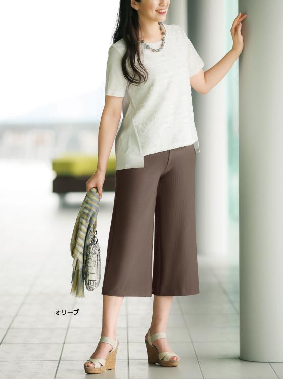 【P2<ピーツー>】サッカートリコットワイドクロップドパンツ【日本製】