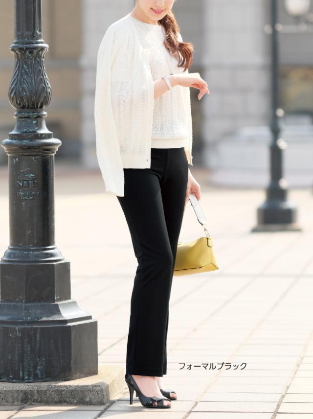 【上質ごこち】ドライタッチストレートパンツ【日本製】