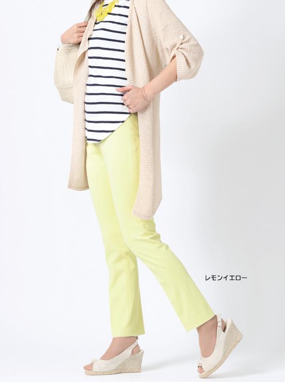 【上質ごこち】UVカットサマースリムパンツ【日本製】