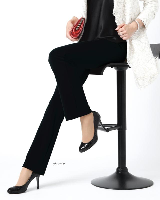 【上質ごこち】パウダリータッチストレートパンツ【日本製】