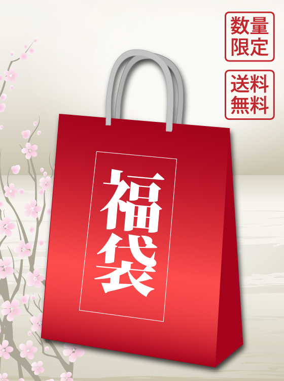【送料無料】厳選ARIKIパンツ2点入り福袋【日本製】