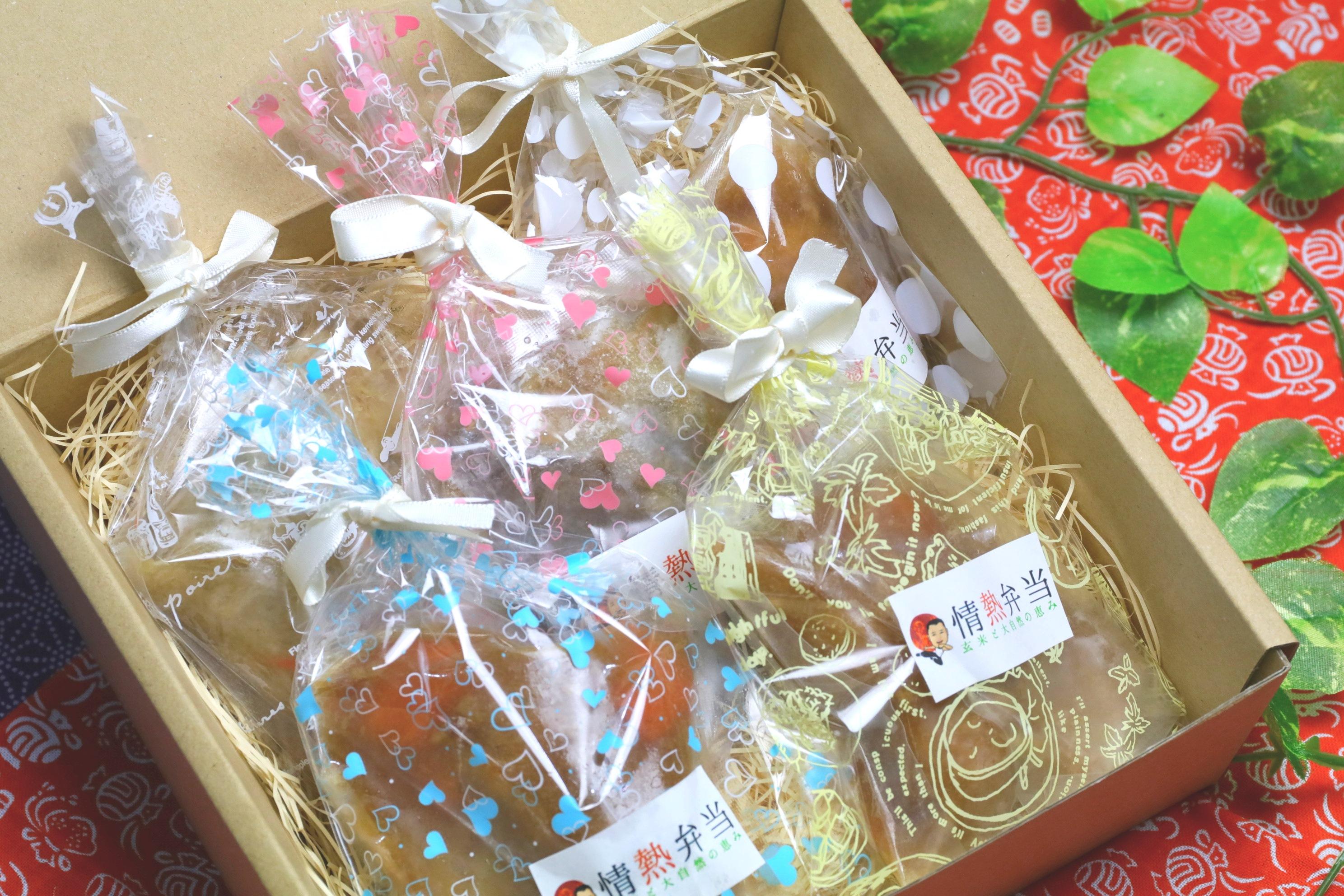 【送料込み】冷凍惣菜ヘルシーギフトセット