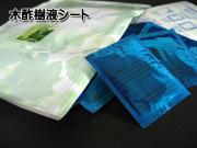 木酢樹液シートシリーズの外観です。安価な樹液シートのイメージを覆す性能です。