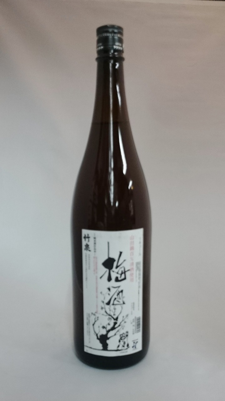 竹泉 梅酒 -純米酒仕込み-