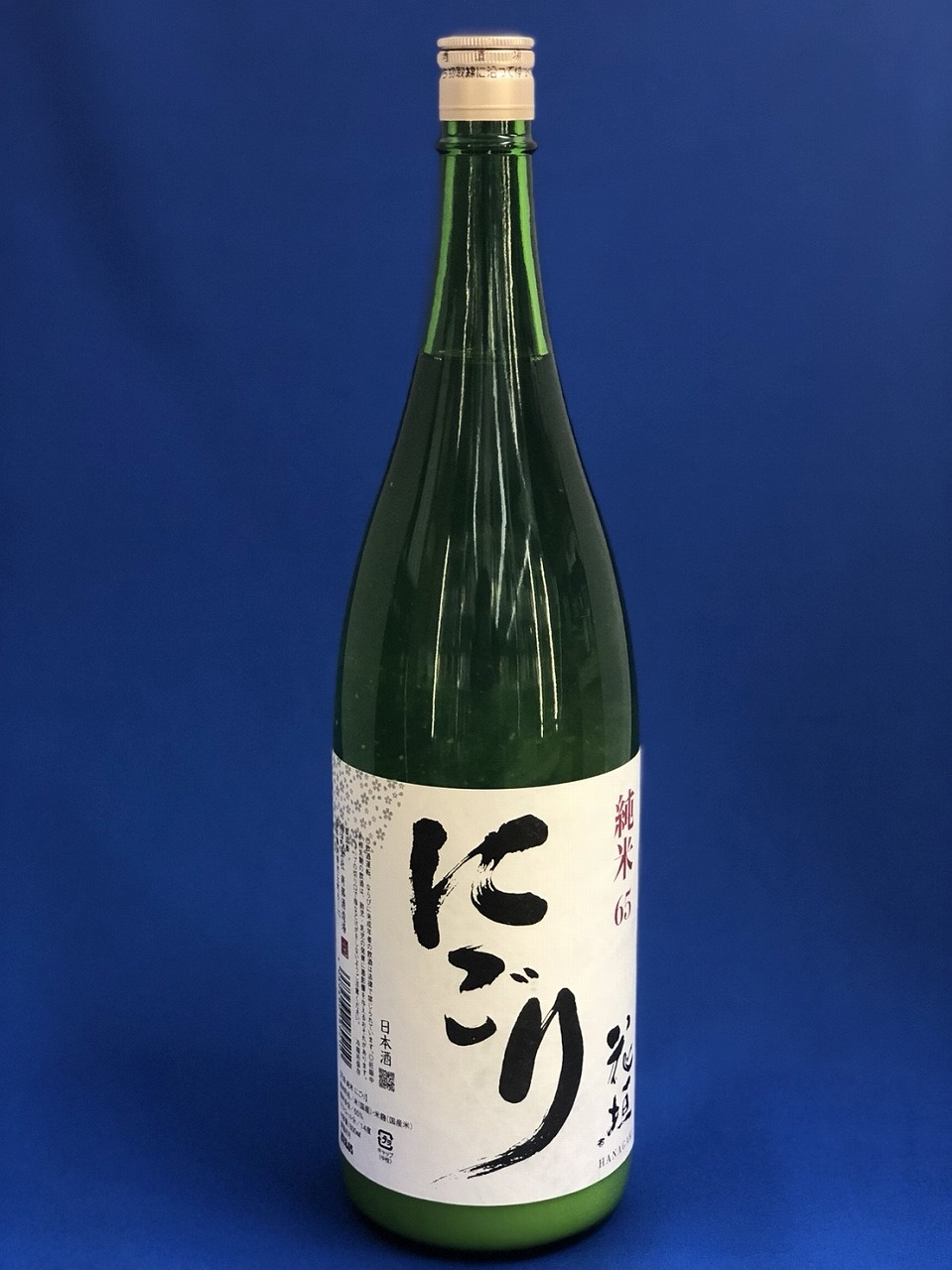 花垣 純米 にごり酒
