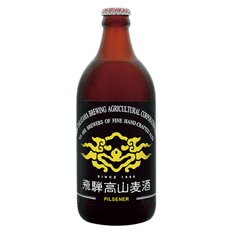 飛騨高山 ピルセナー(ピルスナー) 500ml瓶