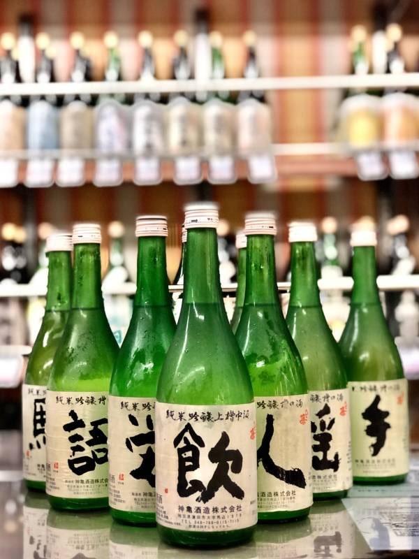 【送料無料】ひこ孫 純米吟醸槽口生酒シリーズ お任せ720ml×6本セット