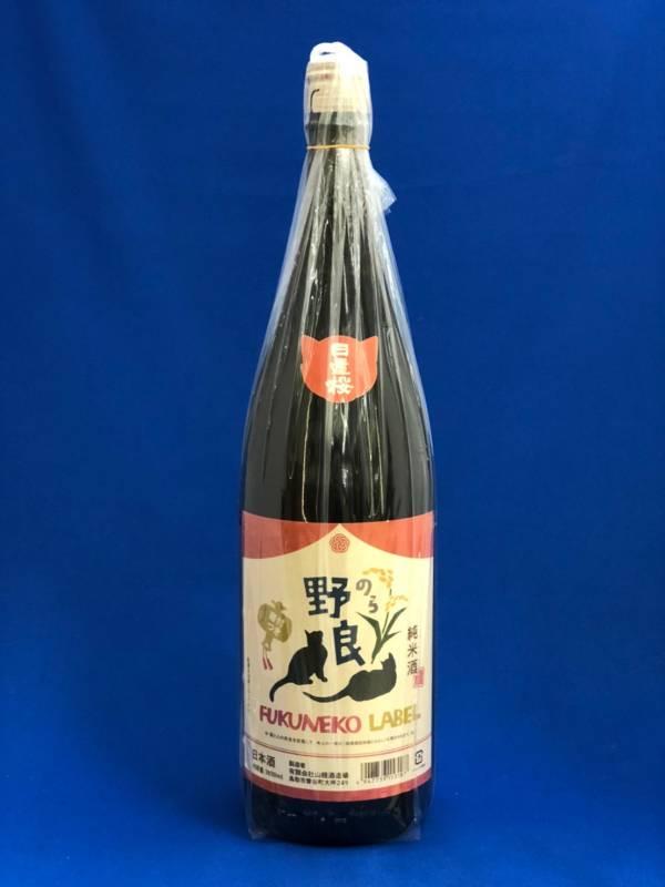 日置桜 特別純米 福ねこラベル