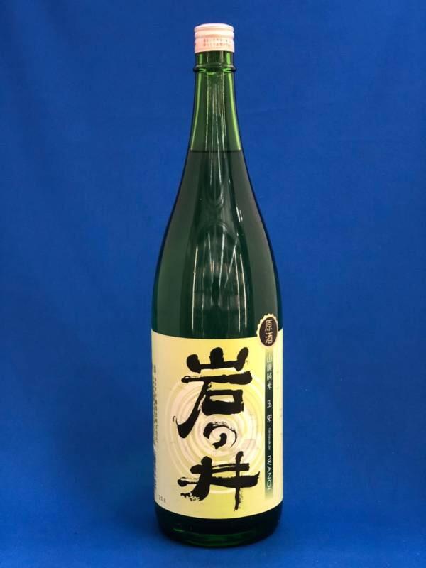 岩の井 山廃仕込 純米原酒 玉栄