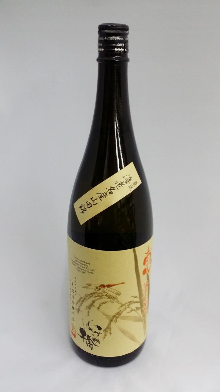 いづみ橋 恵 海老名耕地 純米酒