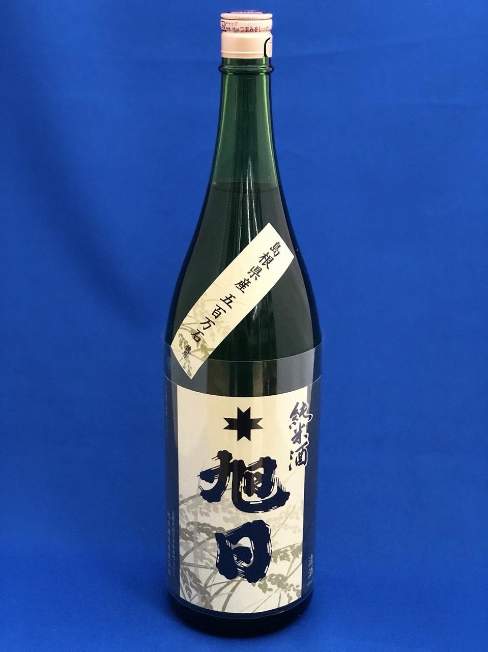 十旭日 純米酒 五百万石 熟成