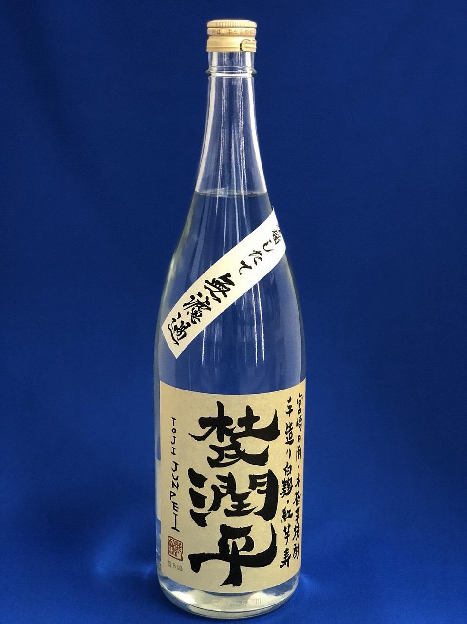 杜氏潤平 新酒