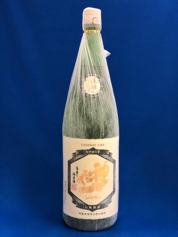 神亀 真穂人 長期熟成純米酒