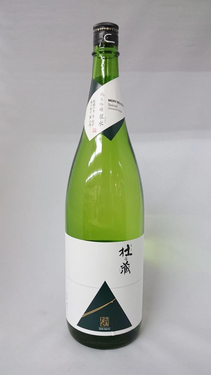 杜の蔵 純米吟醸 翠水