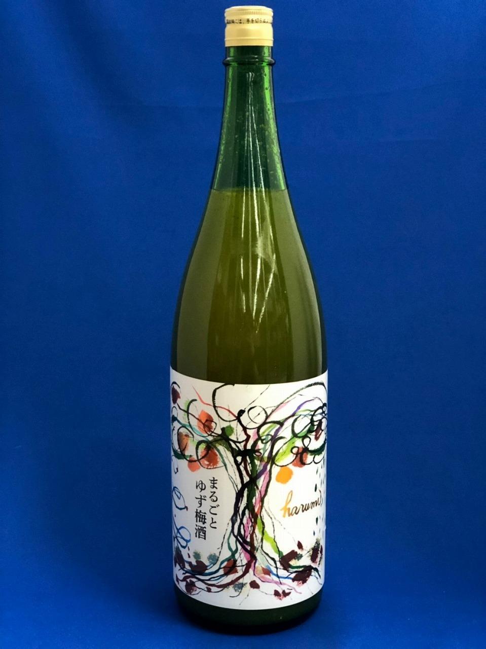 庭のうぐいす まるごとゆず梅酒