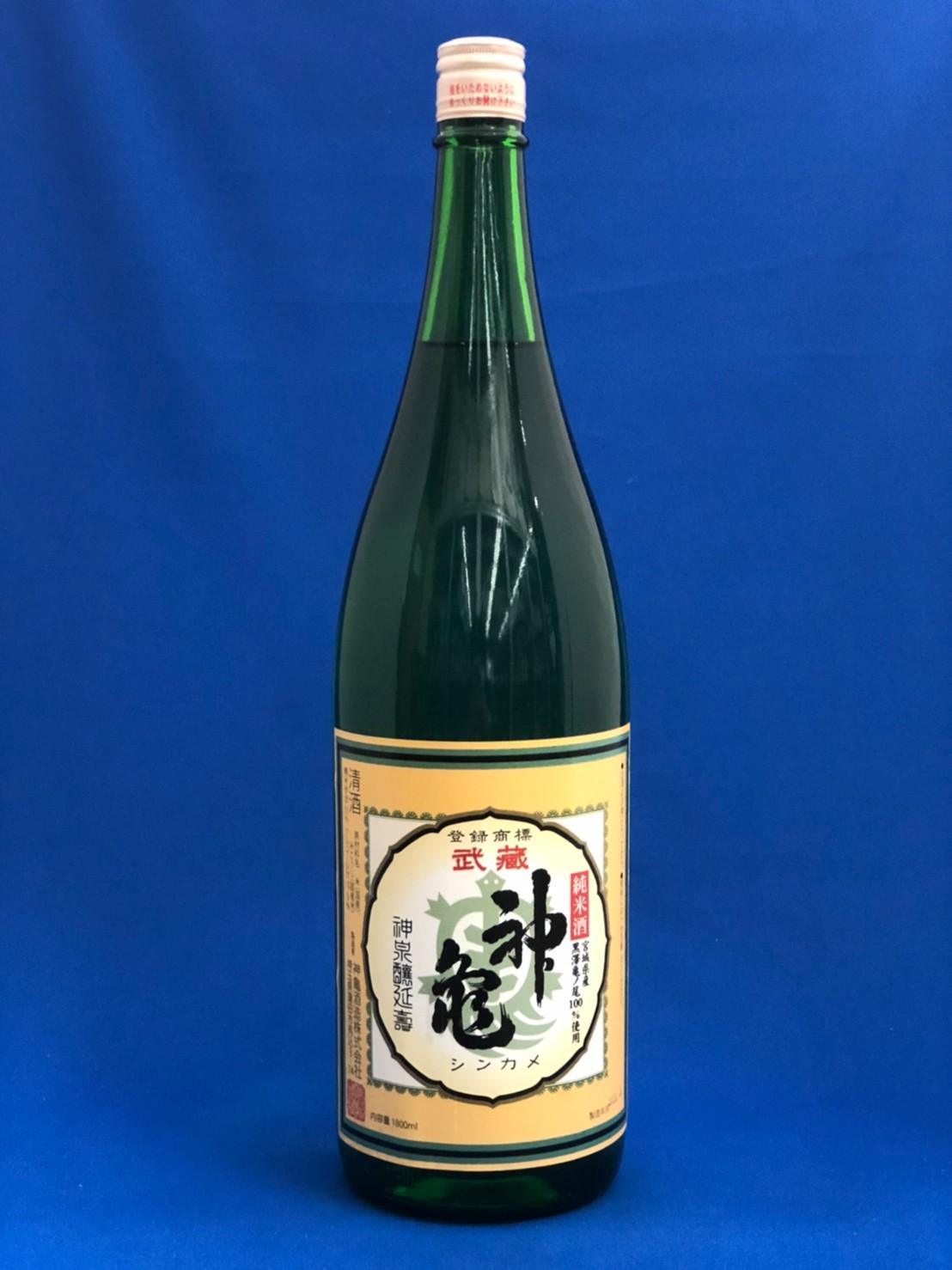 武蔵神亀 亀の尾 純米