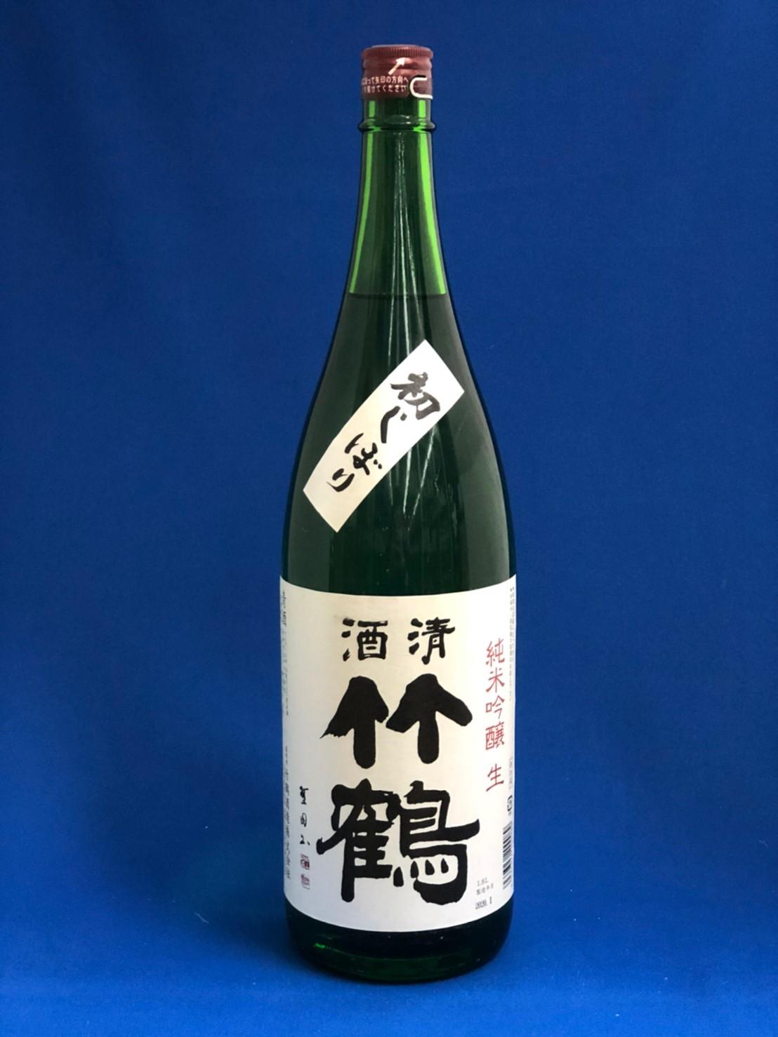竹鶴 純米吟醸生 初しぼり