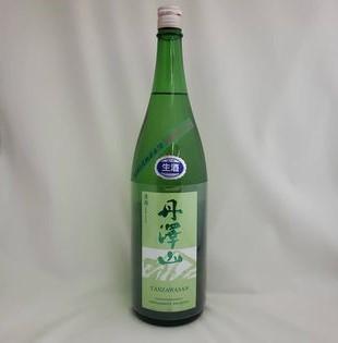 丹澤山 無濾過生原酒 若水70