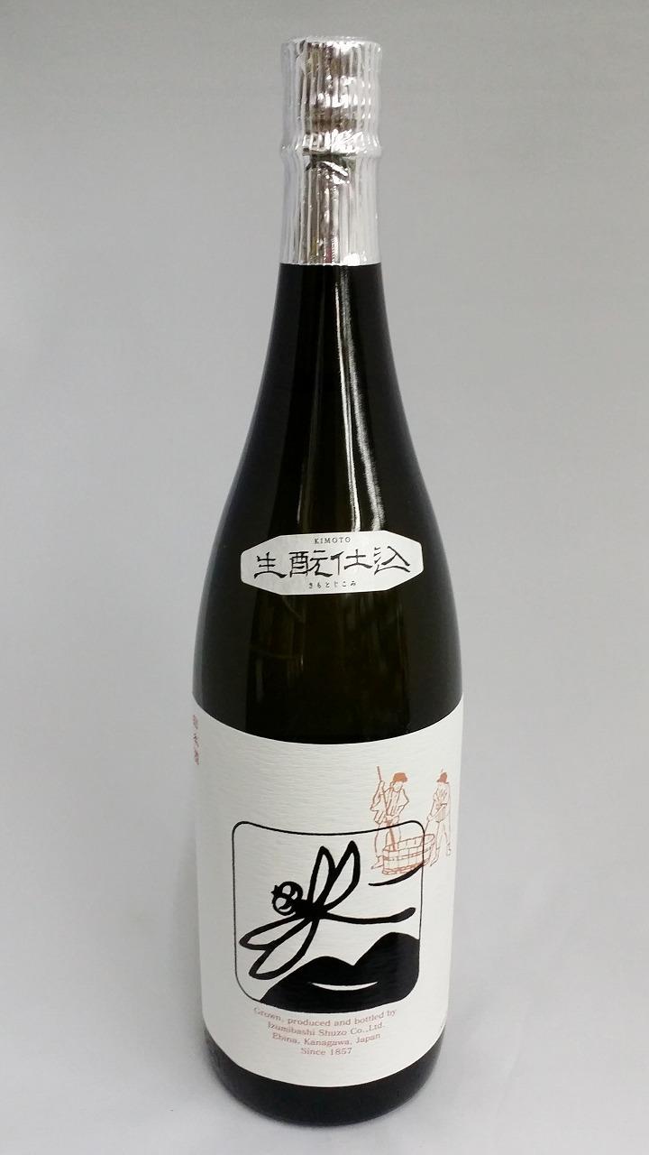 いづみ橋 黒とんぼ 生もと純米酒