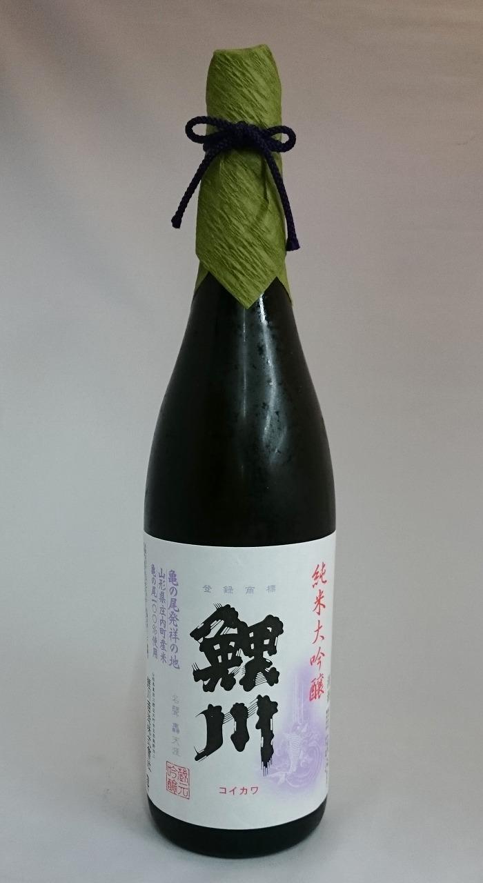 鯉川 純米大吟醸 亀の尾