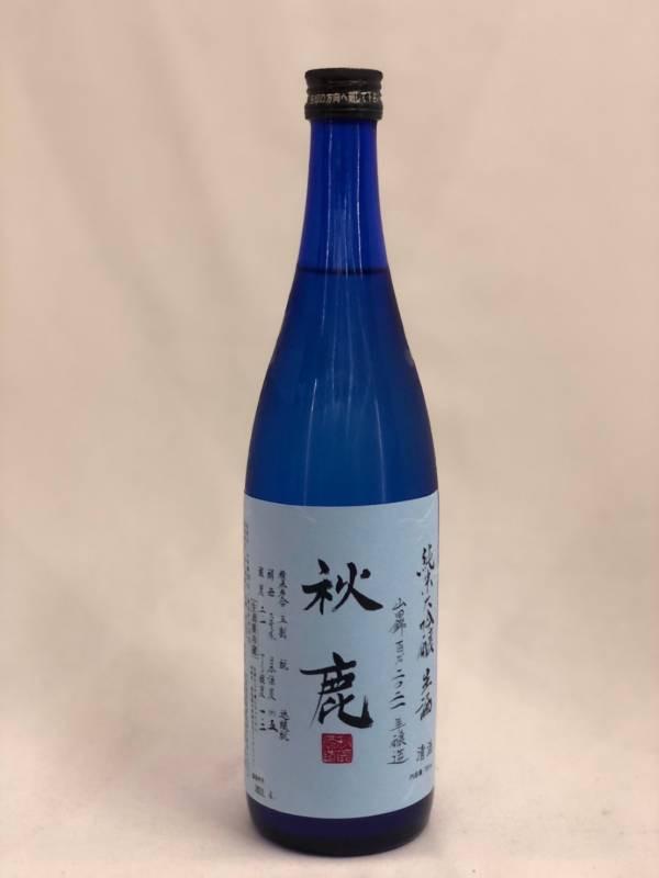 秋鹿 純米大吟醸生酒 720mlのみ