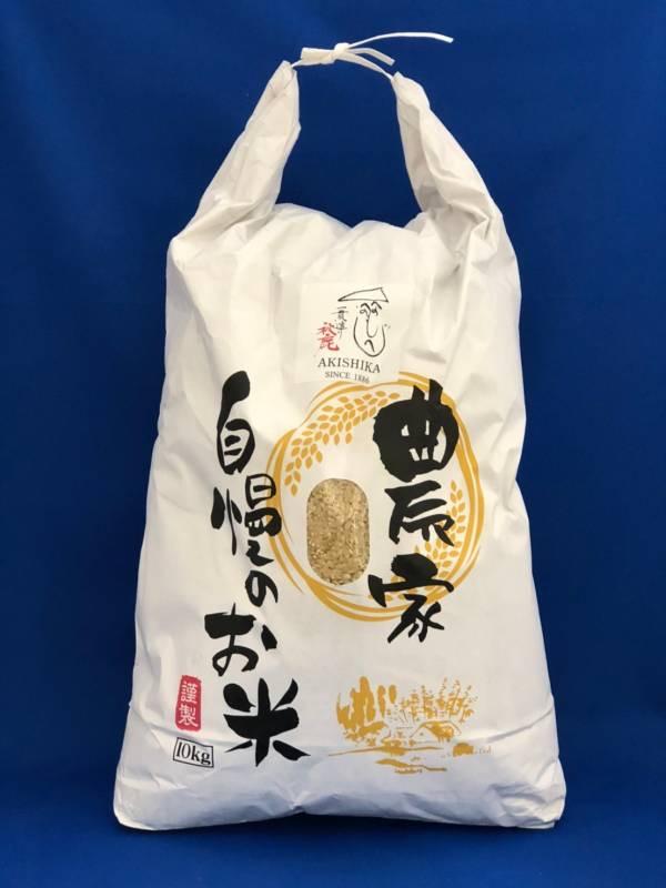 秋鹿自営田コヒシカリ玄米 10kg