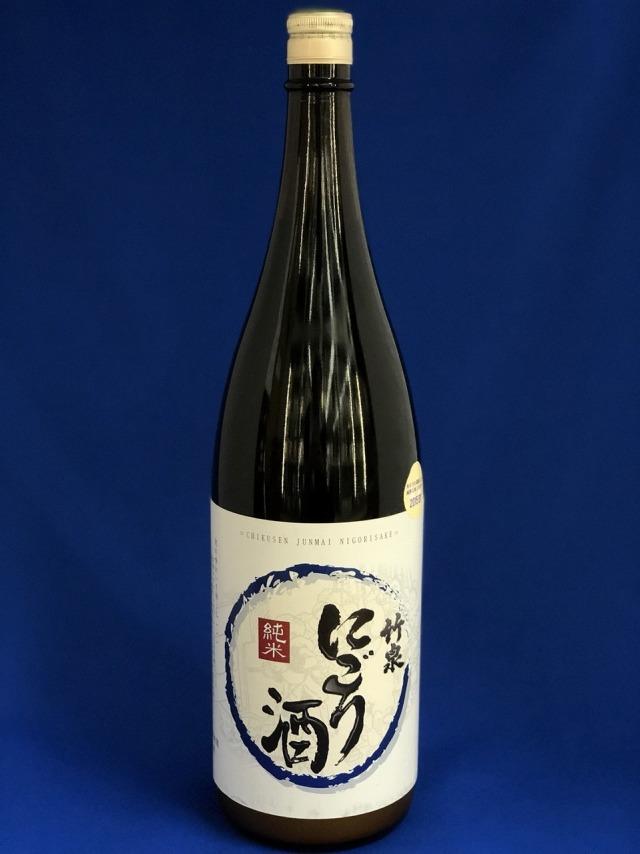 竹泉 純米にごり酒