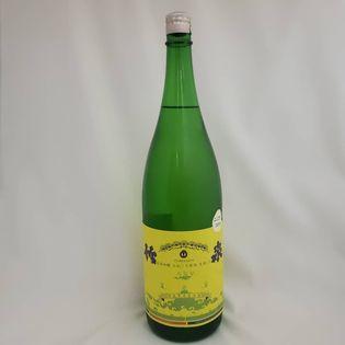 竹泉 純米吟醸垂口生原酒15