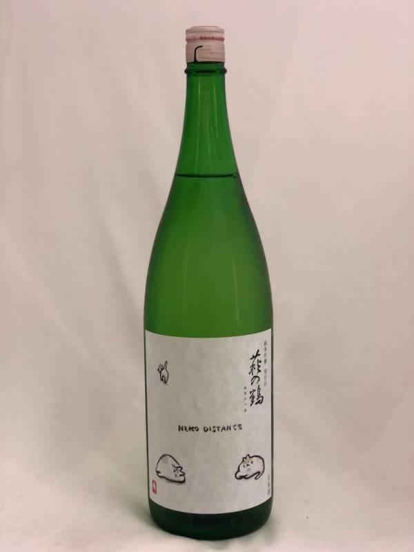 萩の鶴 純米吟醸 別仕込み 猫ディスタンスラベル